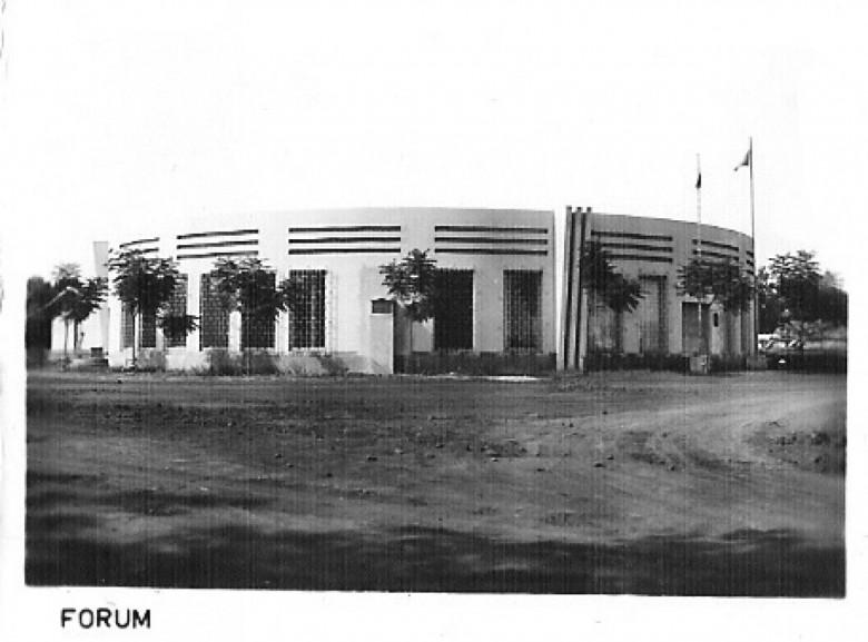 Forum Municipal, comarca de Marechal Candido Rondon. 1980