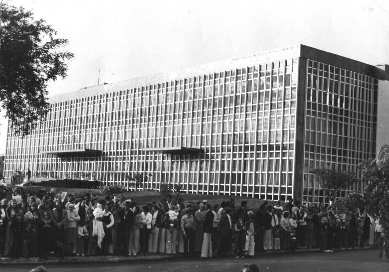 Nova sede do Paço Municipal de Marechal Cândido Rondon(PR), em 1980.