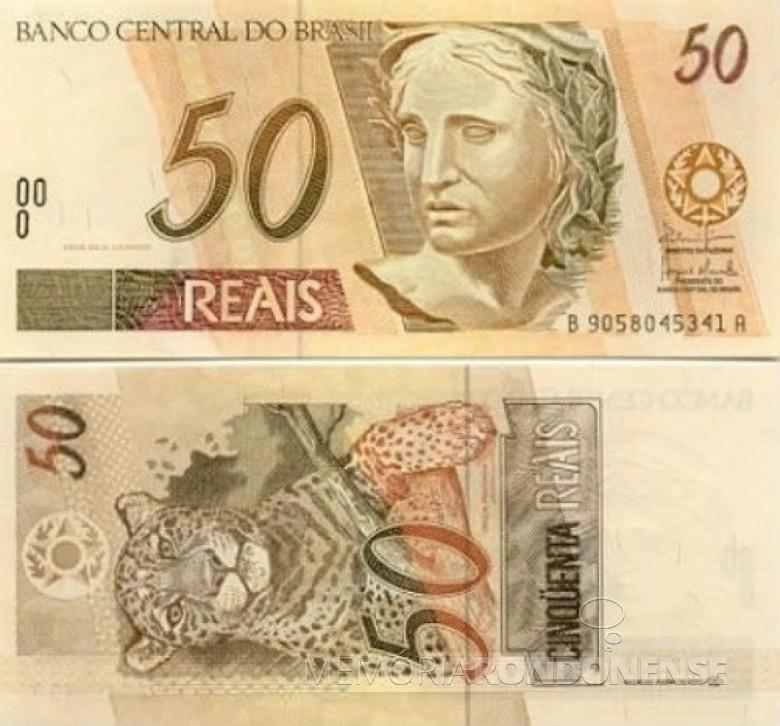 Anverso e reverso da nota de 50 reais, lançada no começo de julho de 1994. Imagem: Acervo Casa da Moeda do Brasil - FOTO 11 -