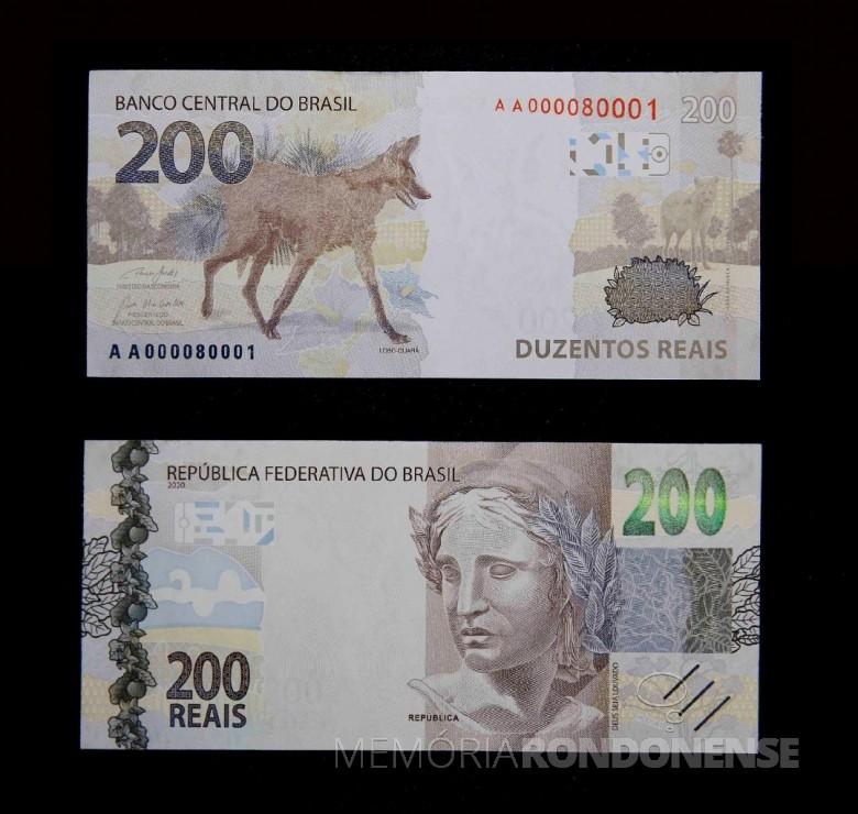 Nota de 200 reais, verso e frente, lançada pelo Banco Central  do Brasil, em começo de setembro de 2020. Imagem: Acervo UOL Economia - FOTO 14 -