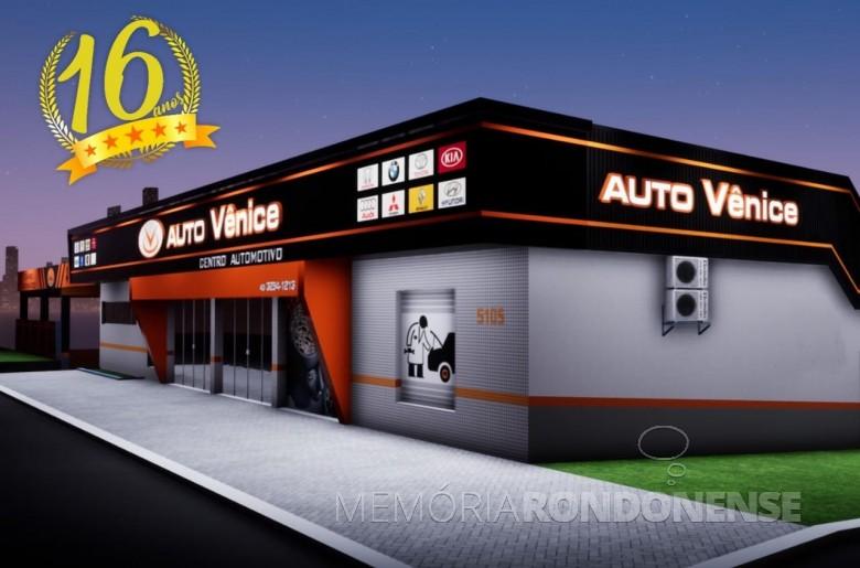 Card da empresa Auto Vênice por ocasião da passagem dos 16 anos, em 2005. Imagem: Acervo Eder Knabben/Facebool - FOTO 7-